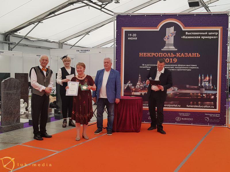 Закрытие выставки Некрополь Казань 2019