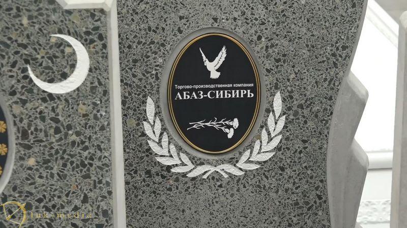 Участники выставки Некрополь Казань 2019, часть вторая