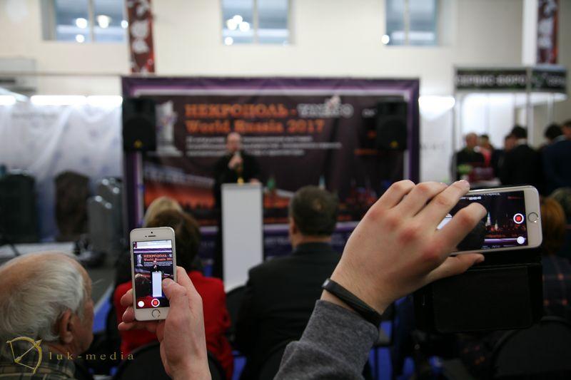 Открытие выставки Некрополь-Урал 2017