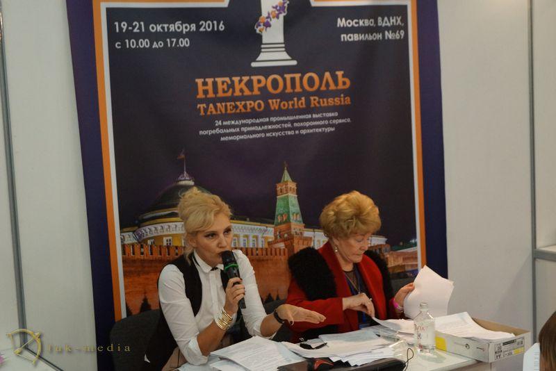 выступающие на выставке Некрополь 2016