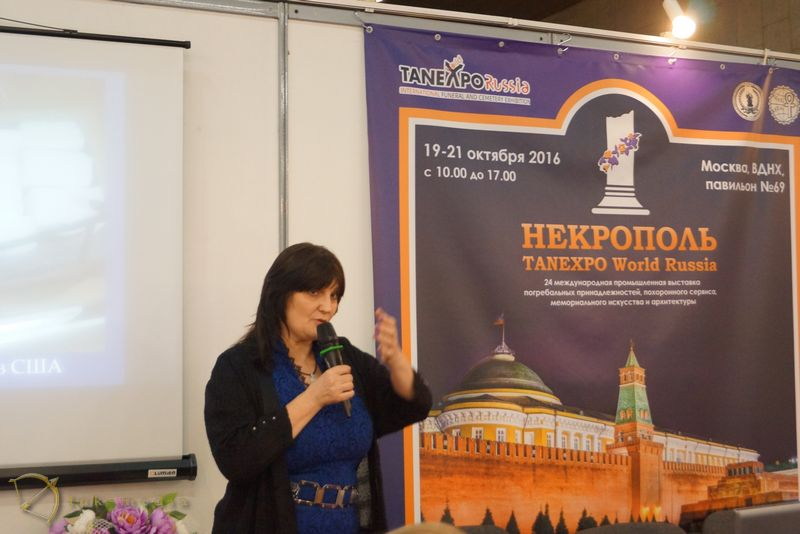 похоронная выставка Некрополь 2016