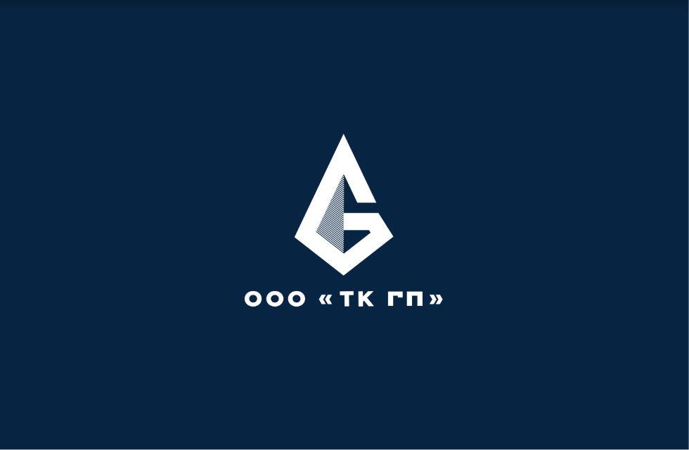 Группа компаний ТК ГП