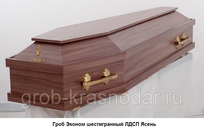 Продукция Отрадненского похоронного дома