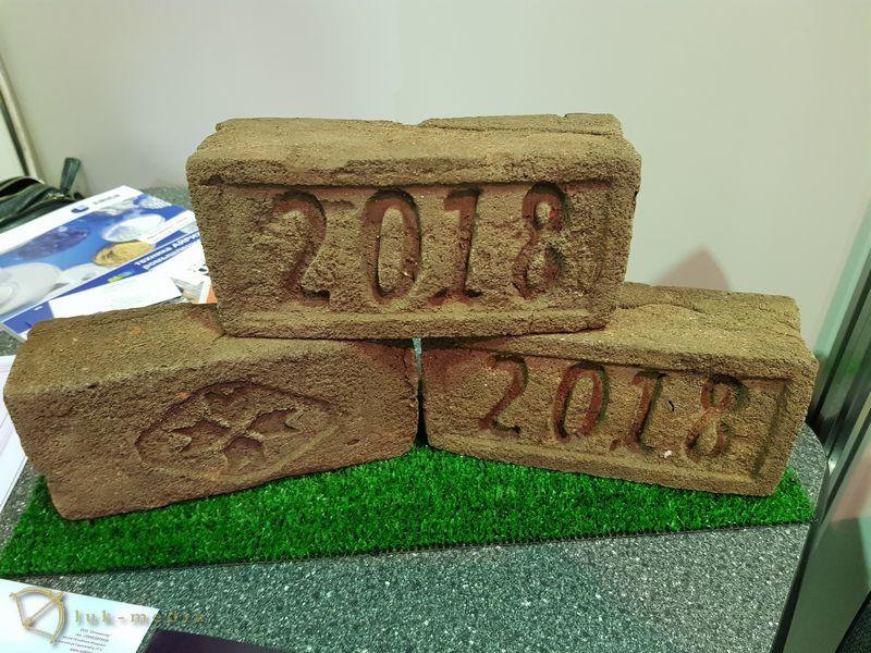 Строй материалы 2018