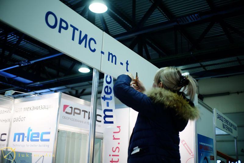 Открытие выставки ОСМ-2019