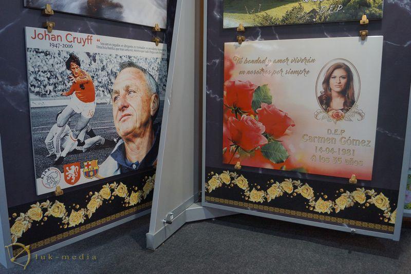 похоронная выставка Funergal-2016