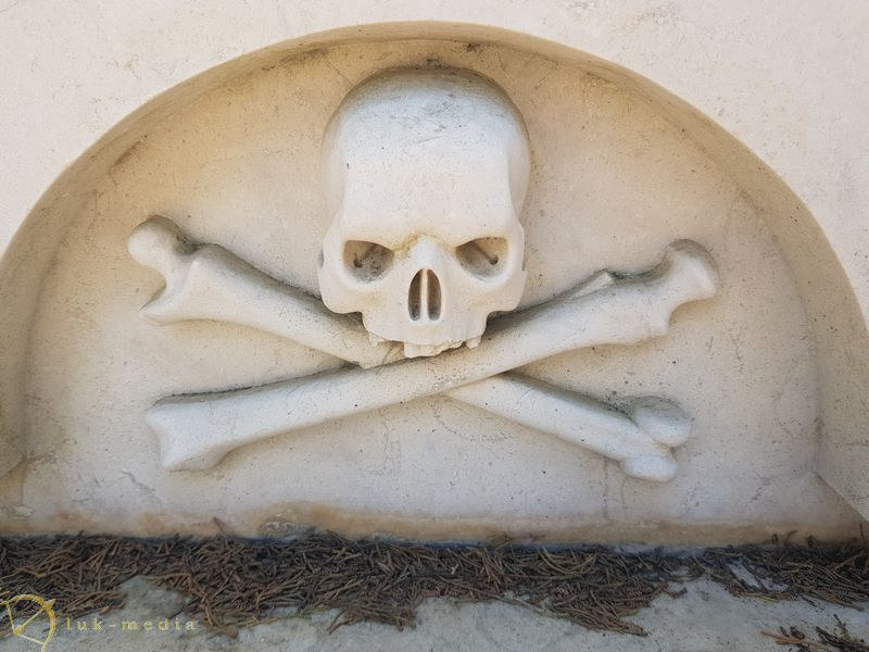 Кладбище Празереш в Лиссабоне, часть вторая