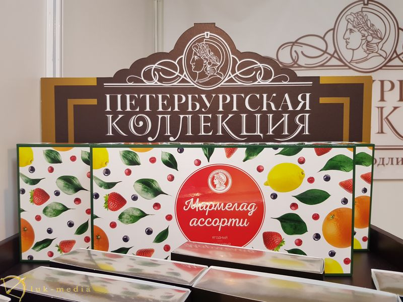 Участники выставки ПРОДЭКСПО-2019