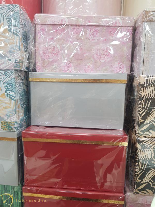 Компания Радуга МСК подарочные коробки