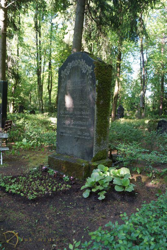 Первое Лесное кладбище в Риге