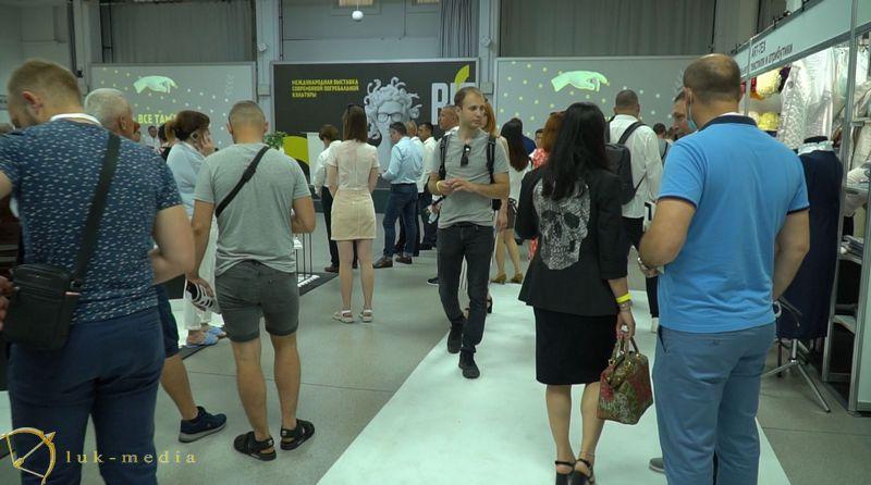 Открытие выставки RIP Expo 2021