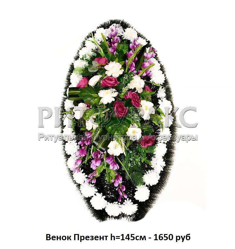Как сделать венок для могилы