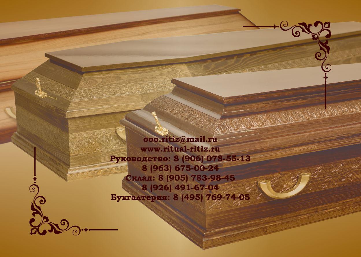 Обновленный каталог компании РИТИЗ