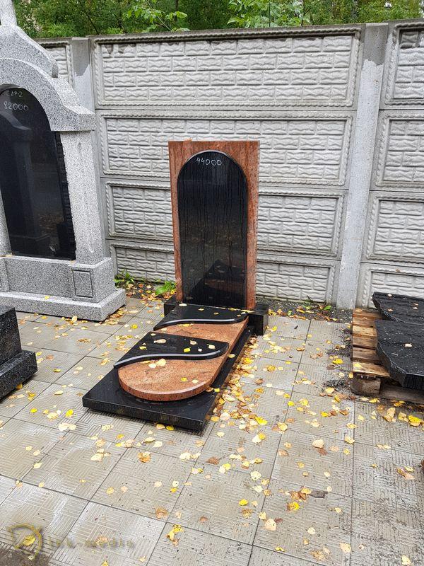 ООО Ритуальное хозяйство