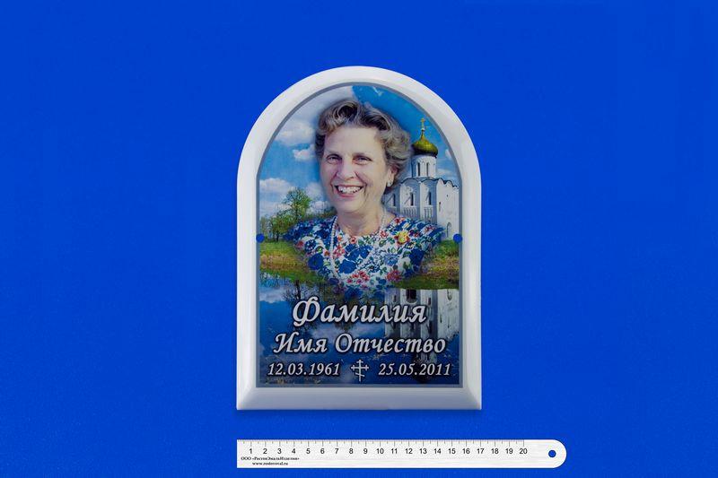 Фотокерамические таблички Эмаль Дон