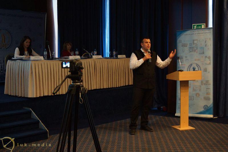 Конференция СПОК 2019 в Москве, часть вторая