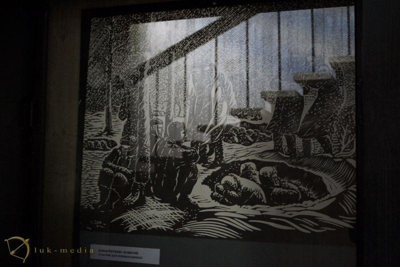 Саласпилсский мемориальный ансамбль