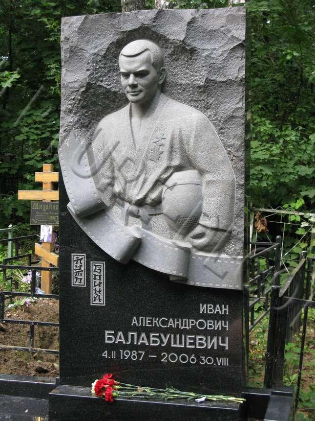 Памятник каскадеру