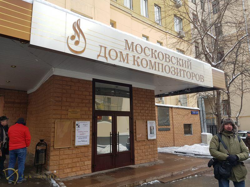 Прощание с Владимиром Шаинским
