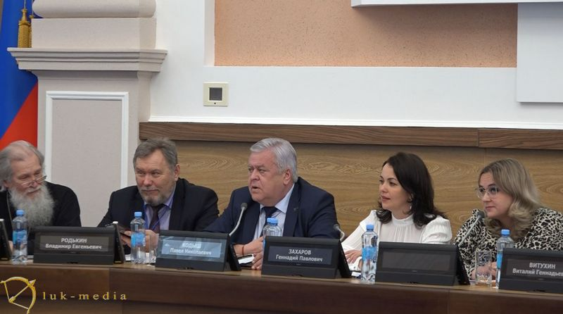 2-ой форум Сибирь Ритуал 2021, часть третья