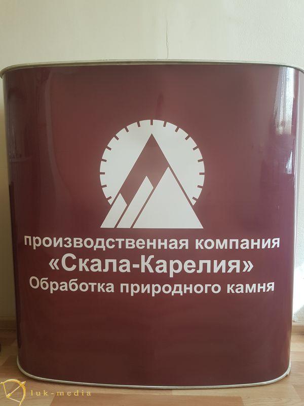 Компания Скала Карелия