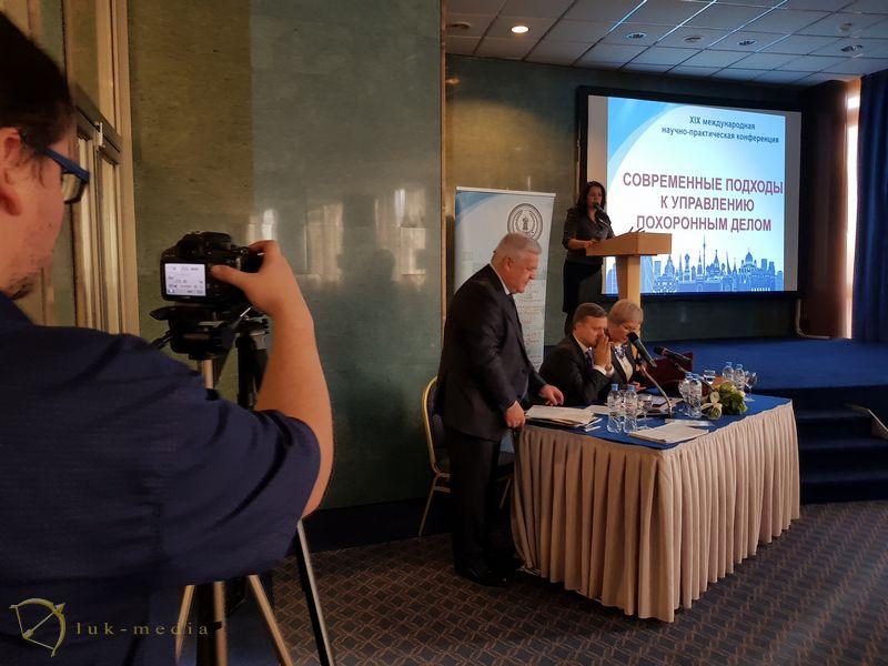 Конференция СПОК 2018 в Москве