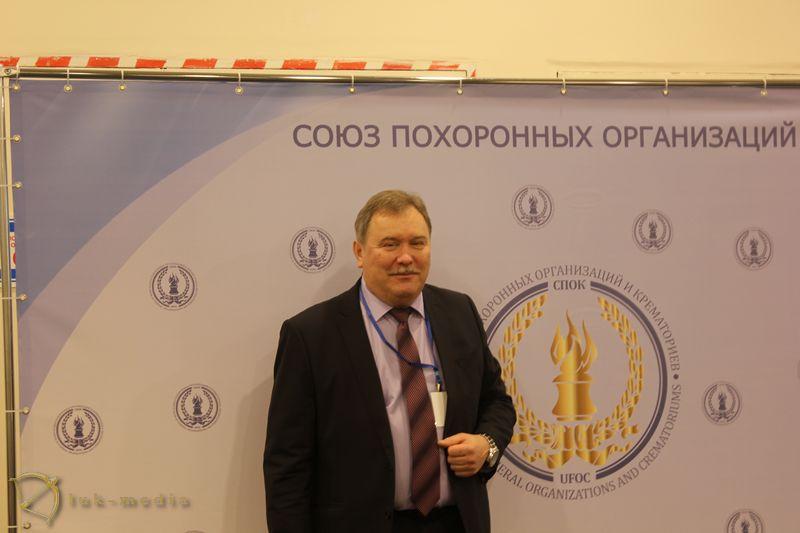 Конференция СПОК 2018 в Москве, часть вторая