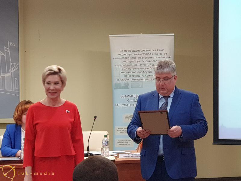 СПОК в Казани, часть первая