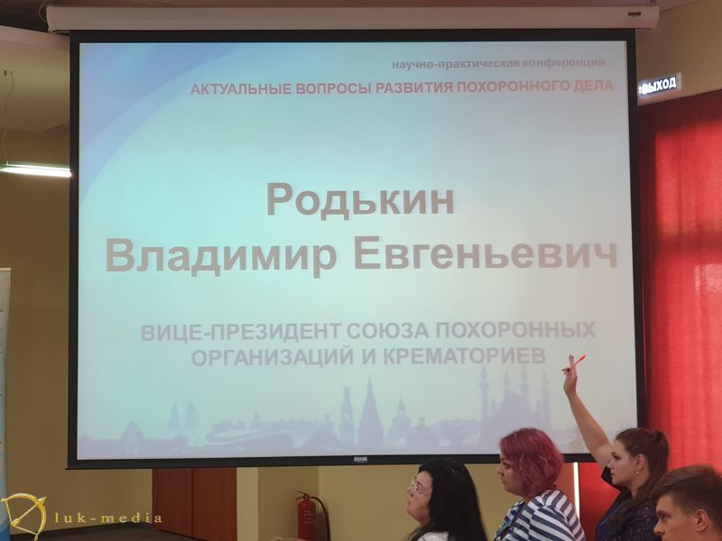 СПОК в Казани, часть вторая