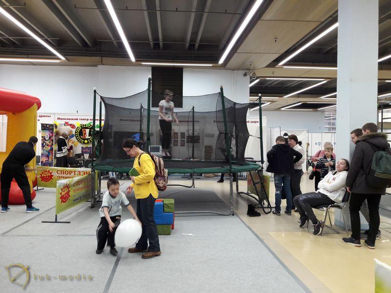 Выставка Спортлэнд 2017