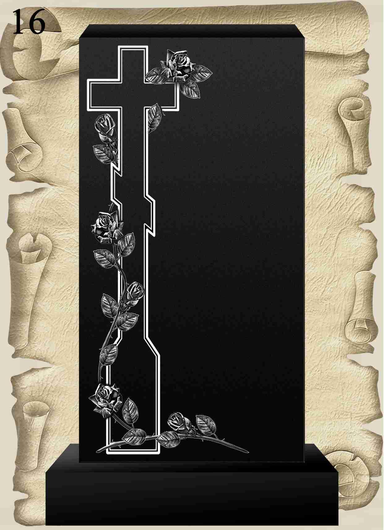 Каталог Мемориал, часть вторая