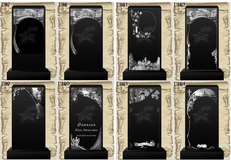 Обновленный каталог Мемориал на 2020 год
