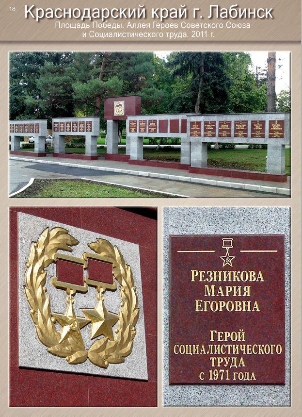 Мемориал каталог работ