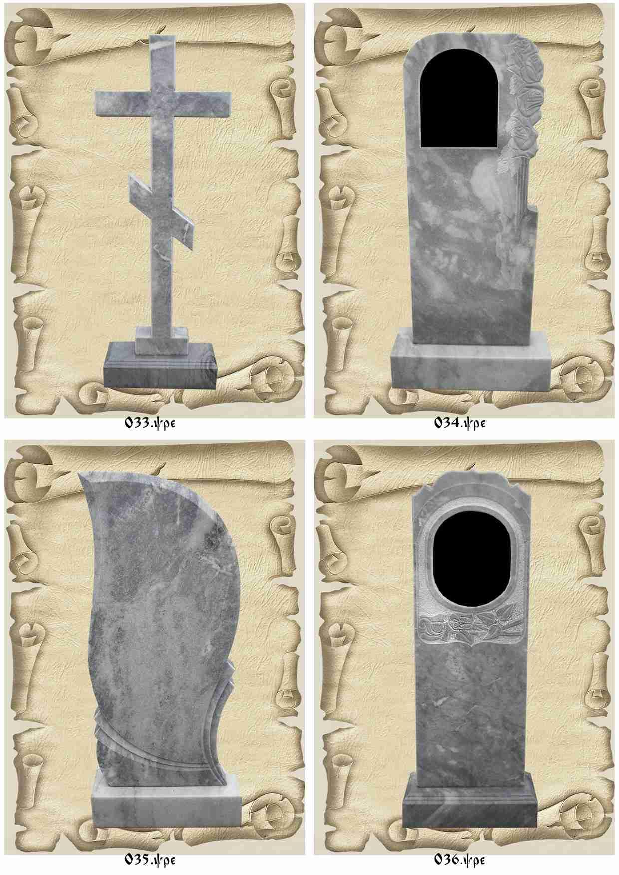 Каталог Мемориал Староминская