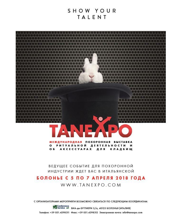 Tanexpo 2018