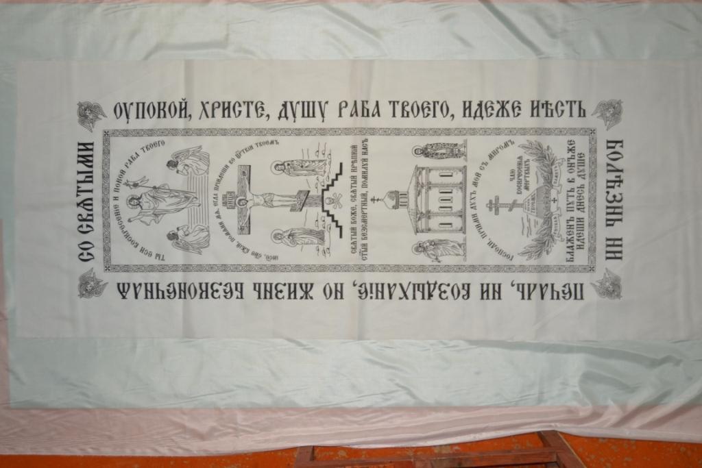 ИП Телятников