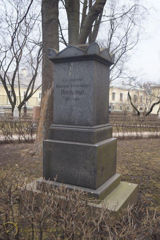 Тихвинское кладбище