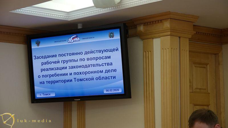 3-ий форум похоронной отрасли в Томске, часть третья