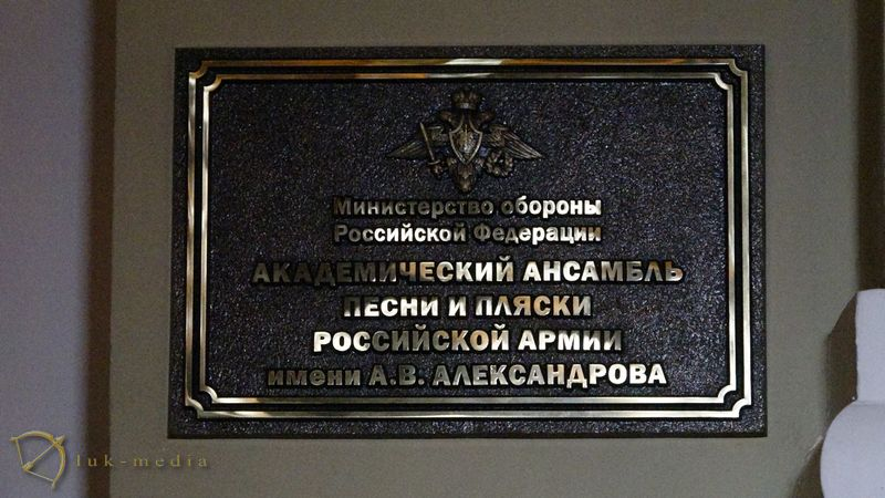 катастрофа Ту 154 над чёрным морем