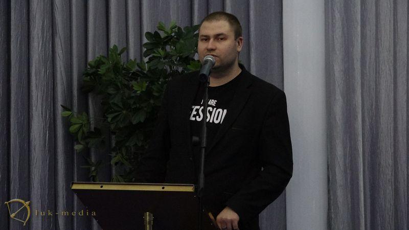 Конференция в Туле