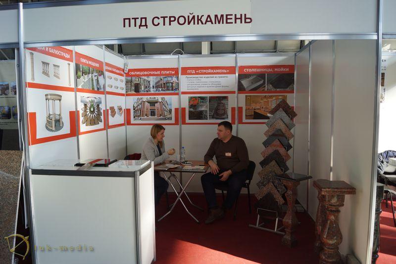 Участники выставки Уралэкспокамень 2017