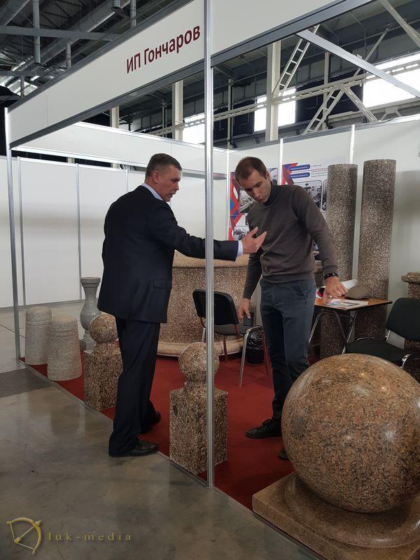 Выставка Уралэкспокамень 2018