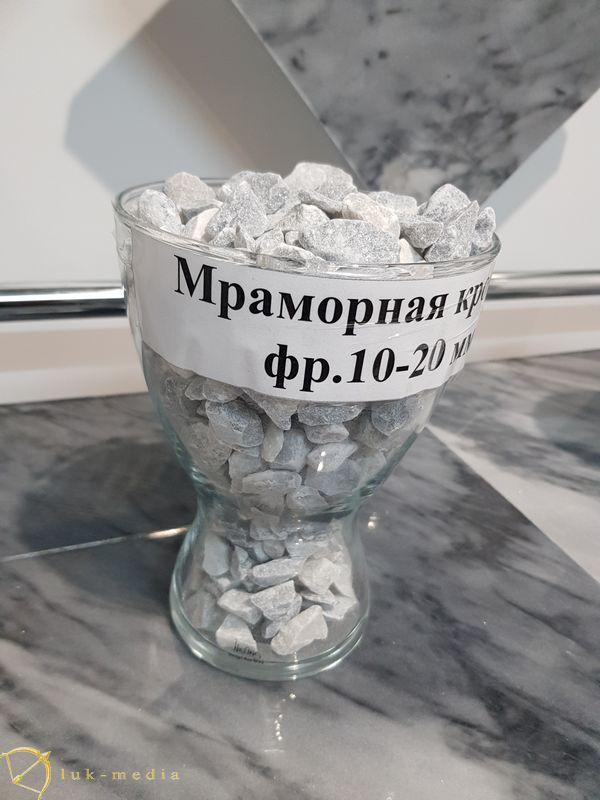 Участники выставки Уралэкспокамень 2019, часть вторая