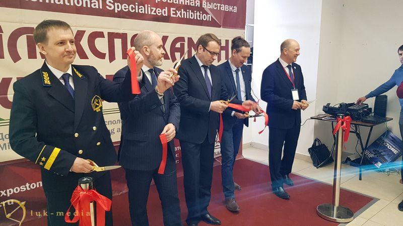 Открытие выставки Уралэкспокамень 2019