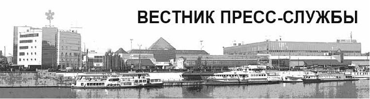 Вестник Экспоцентра декабрь 2017