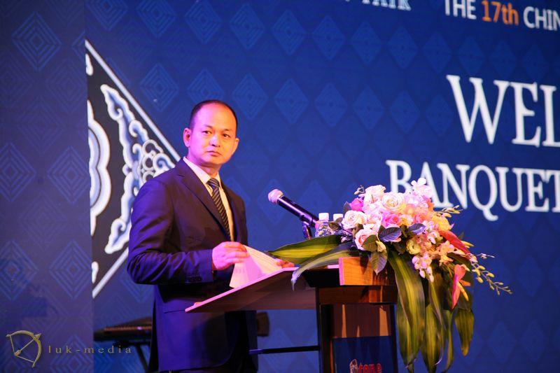 Первый банкеи в Сямыне