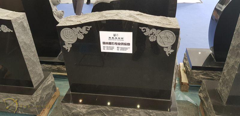 Компания Хавсан приглашает на выставку Xiamen Fair Stone 2019