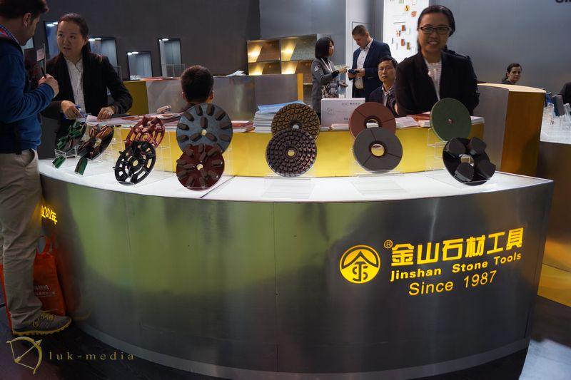 Инструмент на выставке в Сямыне