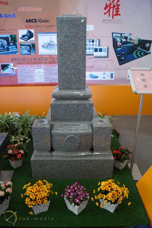 Памятники в Сямыне 2018 часть вторая