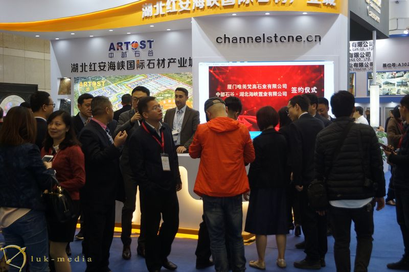 Xiamen tone Fair 2019 exibition